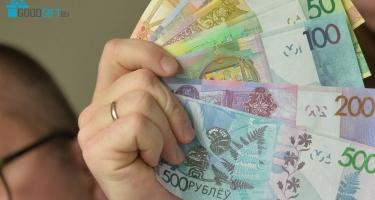 Белорусские деньги нового образца 2016